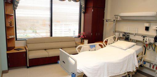 بیمارستان یا هتل